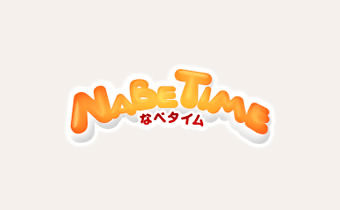 NABE TIME